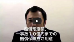 施工業者様が検討すべき保険について   店舗ジャパン