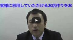 オーナー様が検討すべき保険について   店舗ジャパン